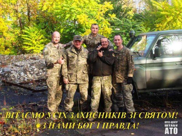 Сьогодні – День Захисника України