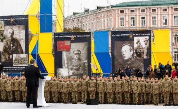 Президент відзначивборотьбу воїнів УПА
