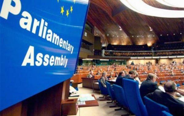 У ПАРЄ розкритикували український закон