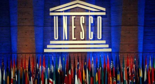 США й Ізраїль виходять з ЮНЕСКО