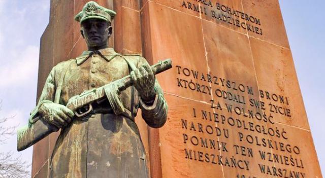 Черговий етап декомунізації у Польщі