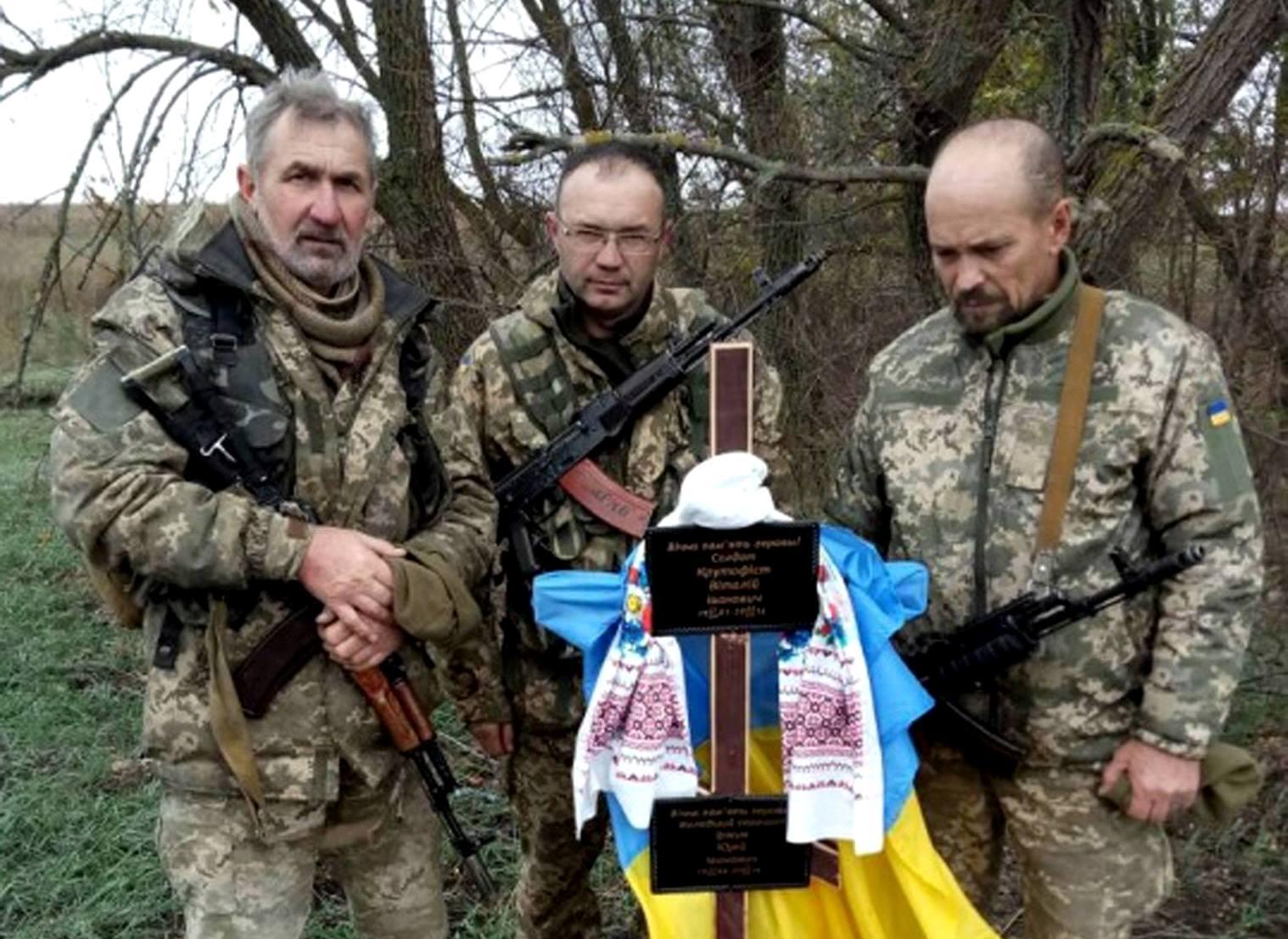 Скорботна доба на Донбасі