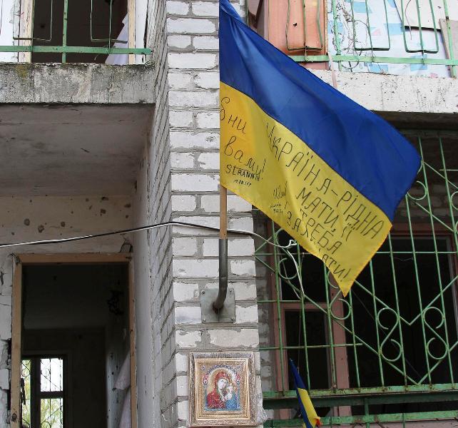 Селище Широкине обстріляно з мінометів