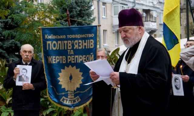 День, коли розстріляли українське відродження