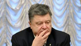 Доручення Президента державні служби проігнорували