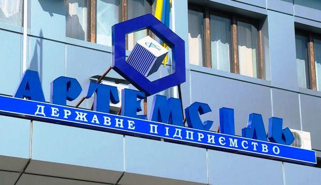 Дефіциту солі в Україні не буде