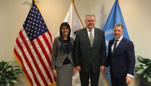 Крок до миротворчої місії ООН на Донбасі