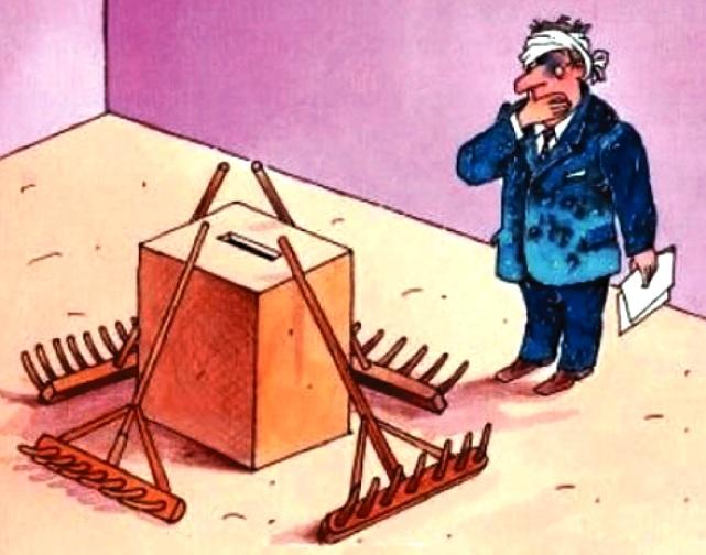 В Україні розпочато виборчу реформу