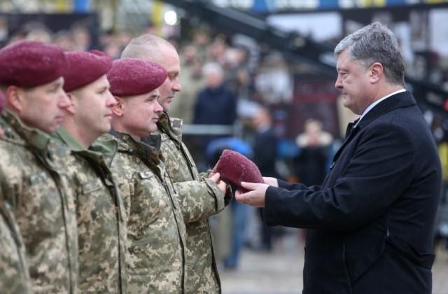 В українському війську вже не буде ВДВ