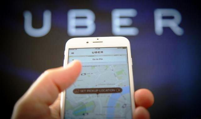 Сервіс таксі Uber приховав атаку хакерів