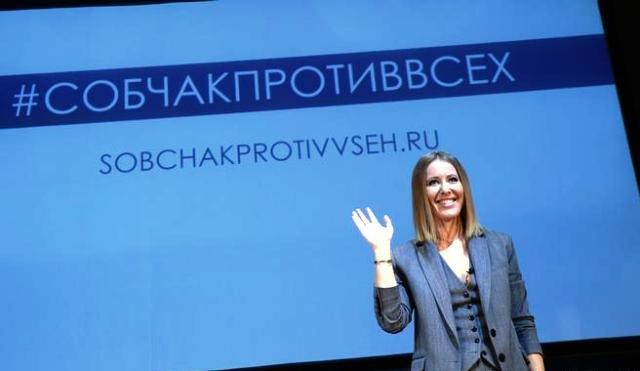 Ксенії Собчак не вибачили її висловлювань про Крим