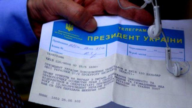 Телеграми в Україні відходять у минуле