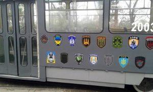 Трамвай прикрасили емблемами добробатів