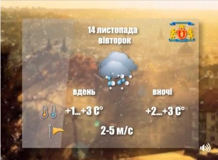 Надзвичайники попереджають про снігопади на Львівщині