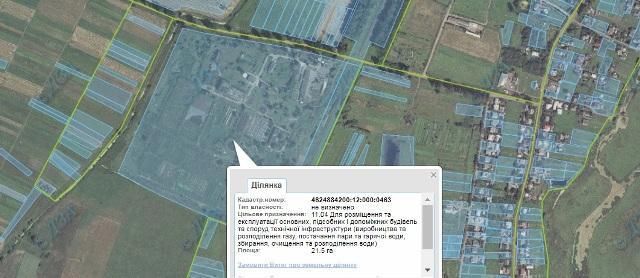 Синютка виділив водоканалу Чевонограда землі для очисних споруд