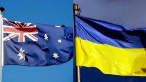 В Австралії відкриється ще одне почесне консульство