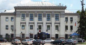 Посольство РФ переоформлює нерухомість на окупованому Донбасі
