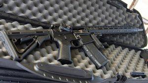 Нове озброєння для Збройних сил України