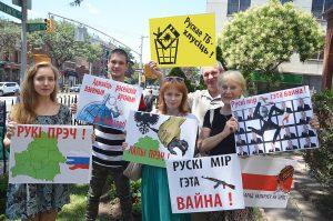 У Білорусі судитимуть прихильників «руського міра»