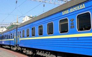Знову про можливість припинення пасажирського залізничного сполучення з РФ