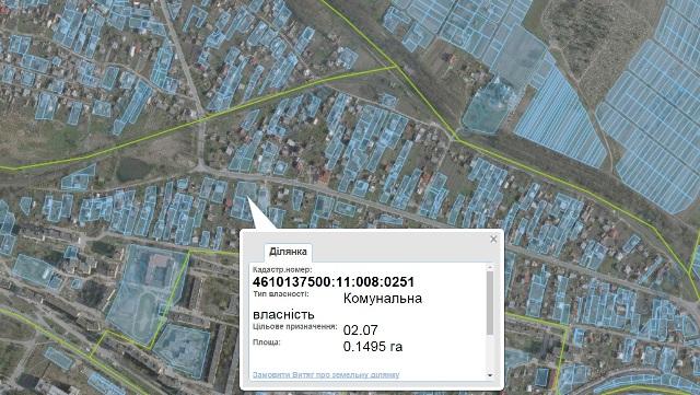 Садовий продає землю у Львові для зведення житлового будинку