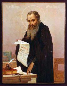 До 960-річчя Нестора-літописця
