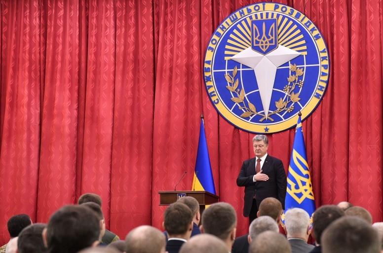 Зовнішня розвідка України і стандарти НАТО