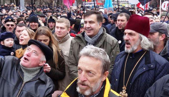 У Києві вимагали «Народний імпічмент»