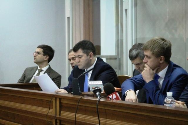 Романа Насірова почали судити