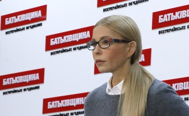 Юлія Тимошенко твердить, що Ростов не гумовий