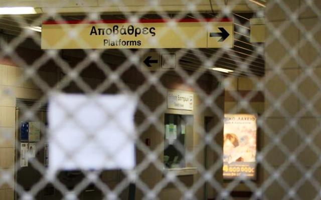 Греки не хочуть жорстко економити