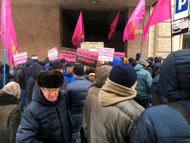 Активісти Соцпартії атакували Мін'юст
