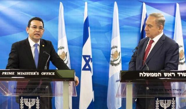 «Єрусалимська ініціатива» США вперше підтримана