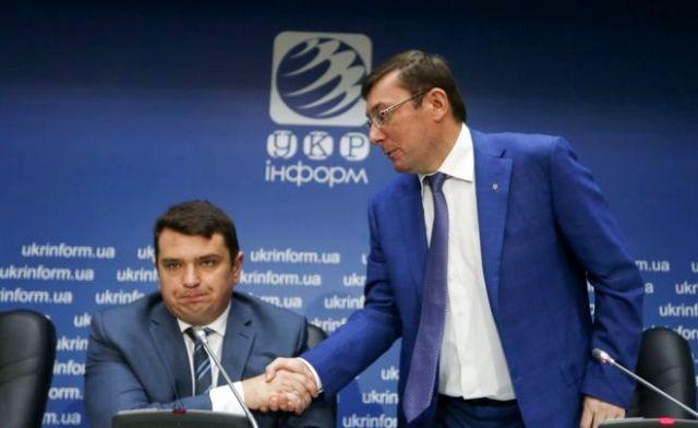 Юрій Луценко визнав помилку лише наполовину