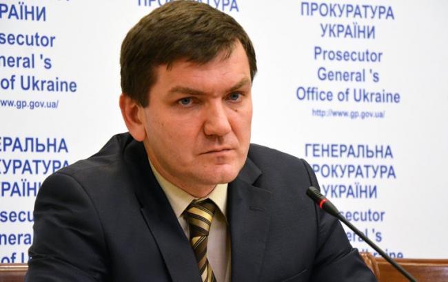 Розшуки у справах Євромайдану