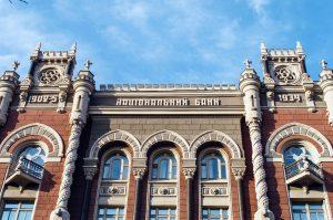 Банківська система України: підсумки 2017 року
