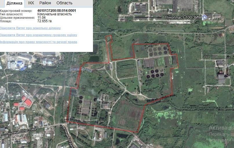 У Львові визначились із місцем під сміттєпереробний завод