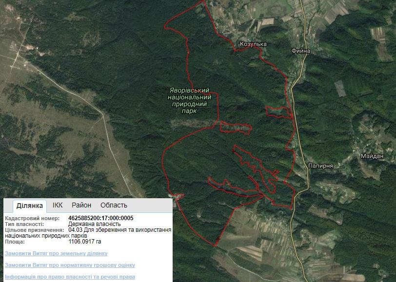 Яворівському нацпарку затверджено 1100 гектарів землі на Яворівщині